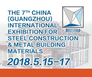 steelbuildexpo